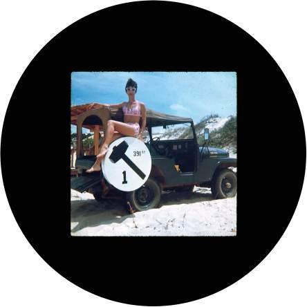 circle_joyce_sunbathing_jee